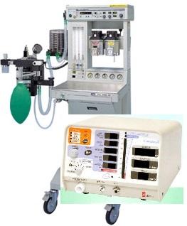 麻酔器・人工呼吸器